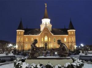 新しいプロボ市の中央神殿