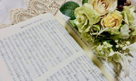 モルモン書の中で使われている大切な語法