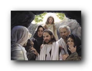 イエス・キリストのような思いやりの追求 パート2