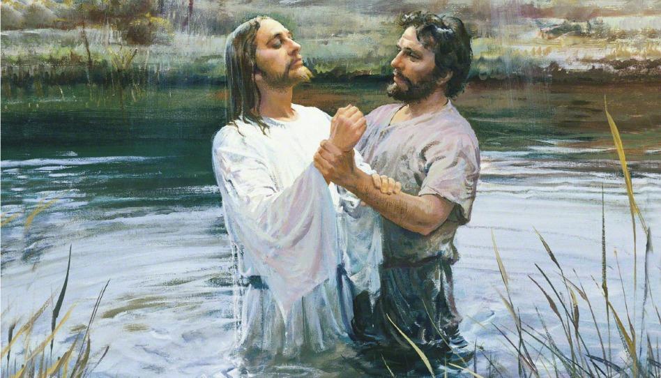 イエス・キリストの福音、その三:バプテスマ