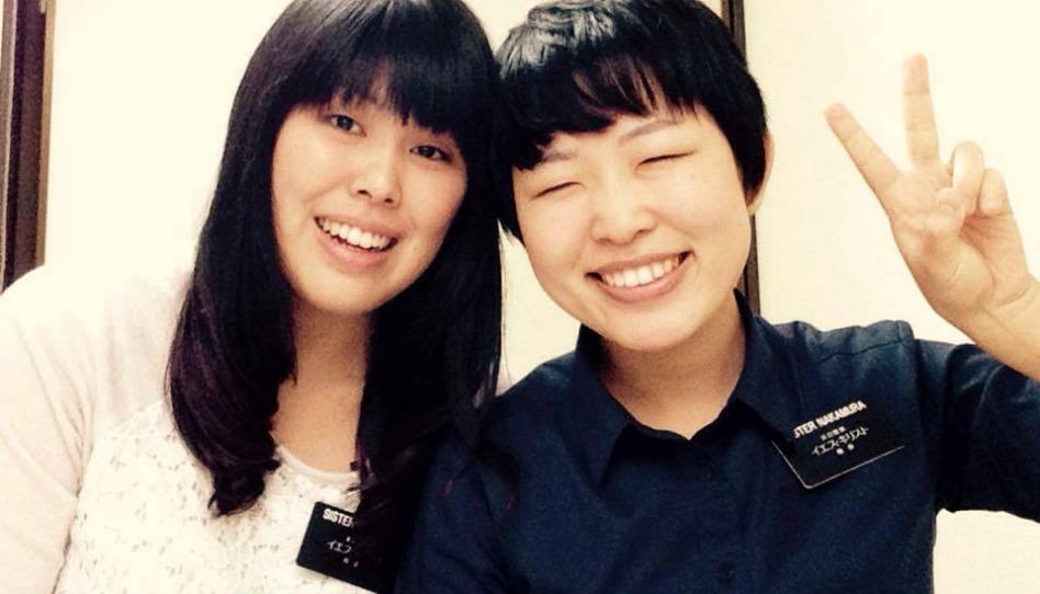 モルモン教宣教師の赤松姉妹と中村姉妹