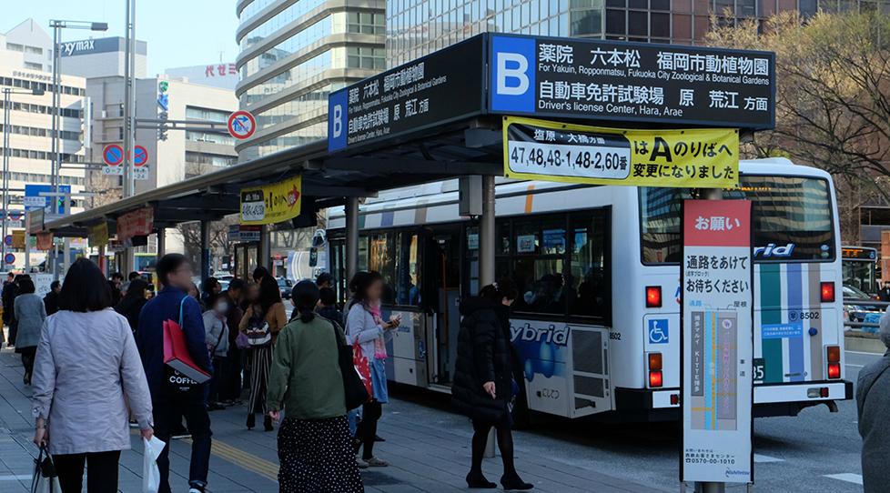 博多駅バス乗り場B