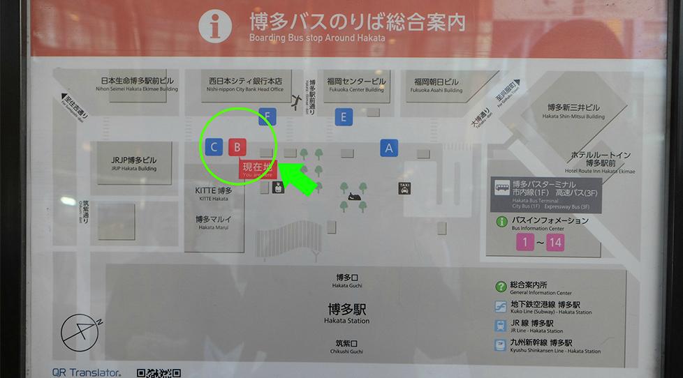 博多駅バス停地図
