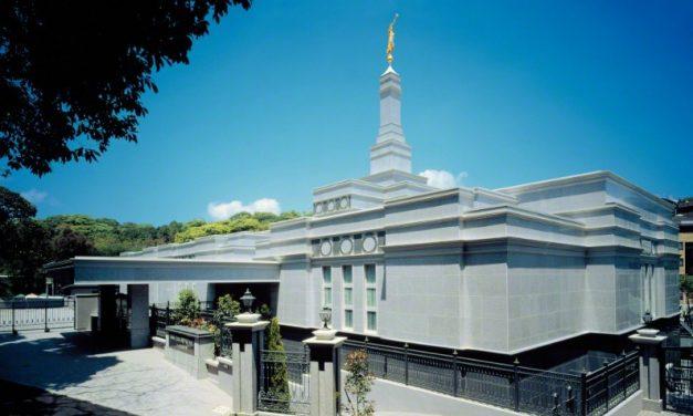 福岡神殿に行く前に知っておきたいこと