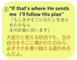I will follow His plan.