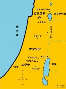 キリストの時代の地図