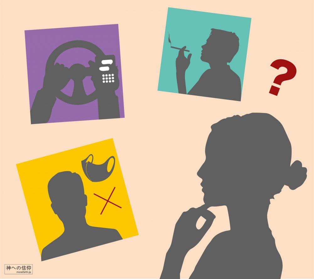マスク無し、携帯しながら運転、たばこを吸う人の絵