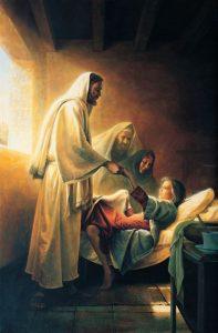 ヤイロの娘を蘇らせるイエス・キリスト