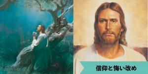 キリストの正面の肖像画とゲッセマネの丘で祈る姿