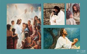 祈るイエスキリストや子供と一緒のイエスキリストの絵が4枚